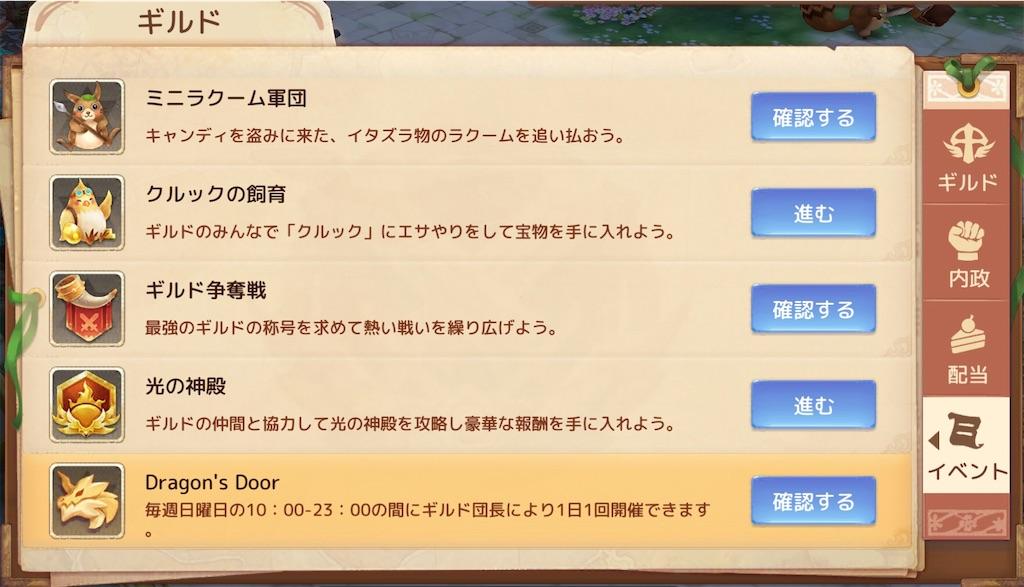 f:id:maco_shumi:20200311105529j:image