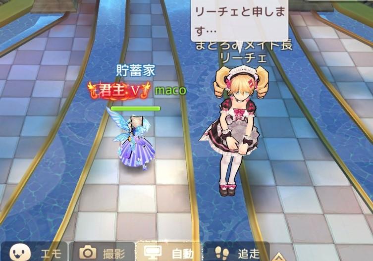 f:id:maco_shumi:20200319155956j:plain