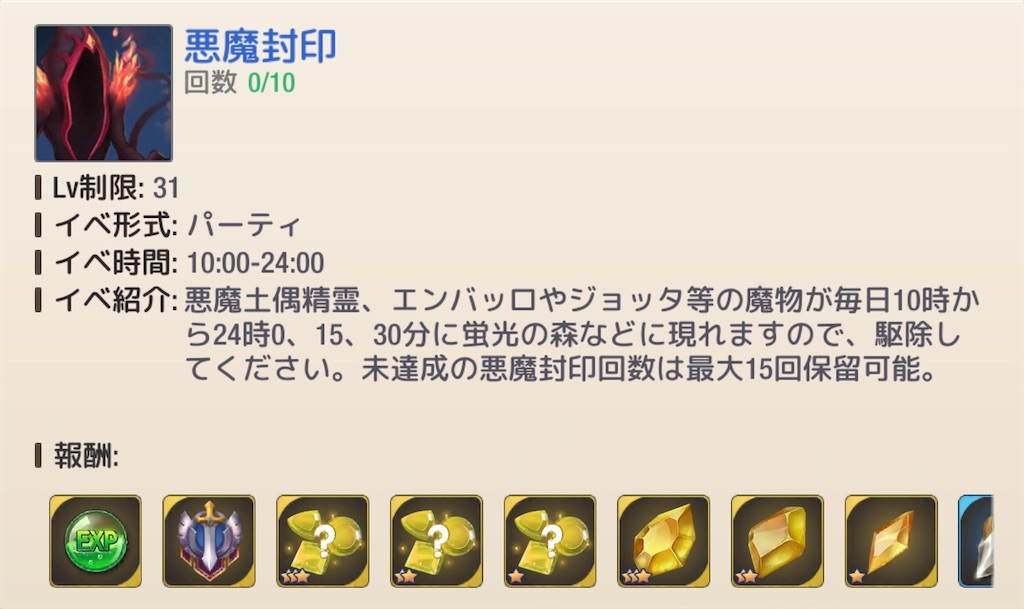 f:id:maco_shumi:20200329155602j:image