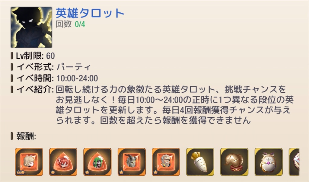 f:id:maco_shumi:20200329155620j:image