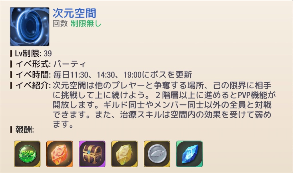 f:id:maco_shumi:20200329155725j:image