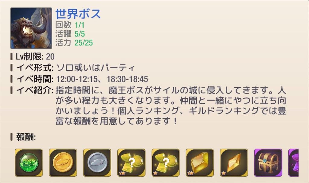 f:id:maco_shumi:20200329155747j:image
