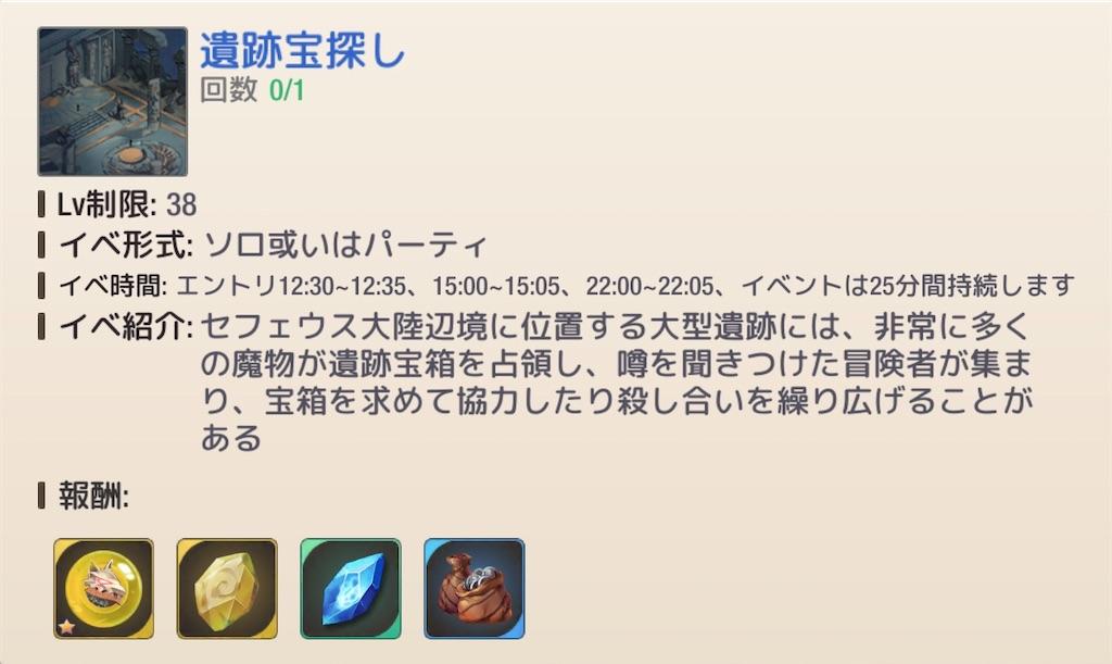 f:id:maco_shumi:20200329155808j:image