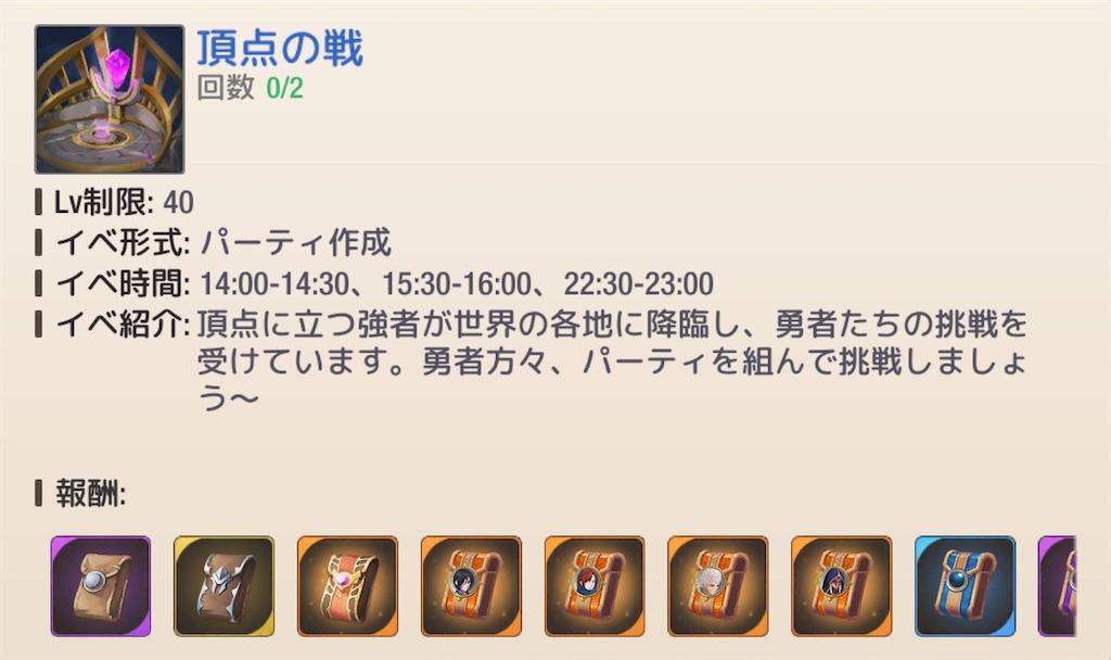 f:id:maco_shumi:20200329155854j:image