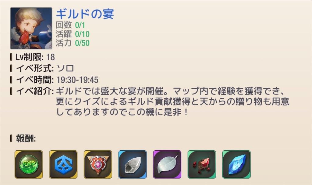 f:id:maco_shumi:20200329155914j:image