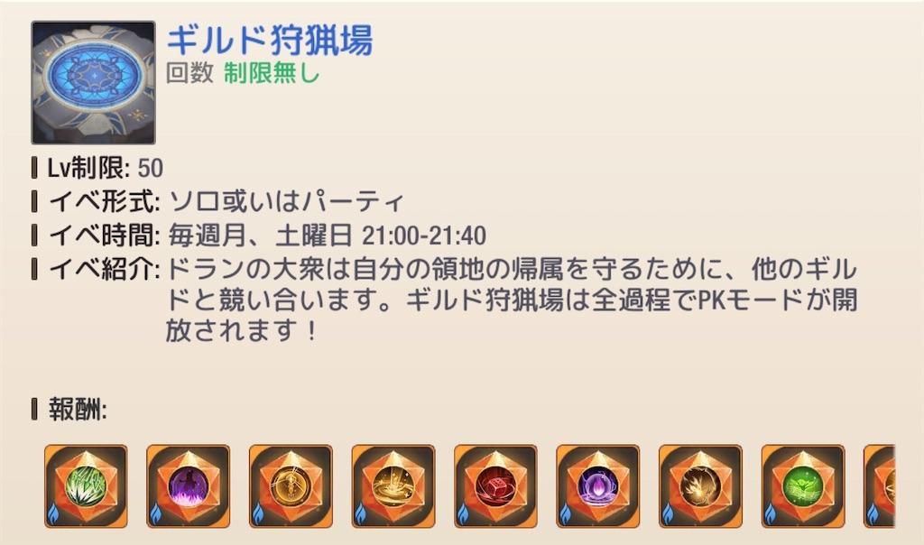 f:id:maco_shumi:20200329155934j:image
