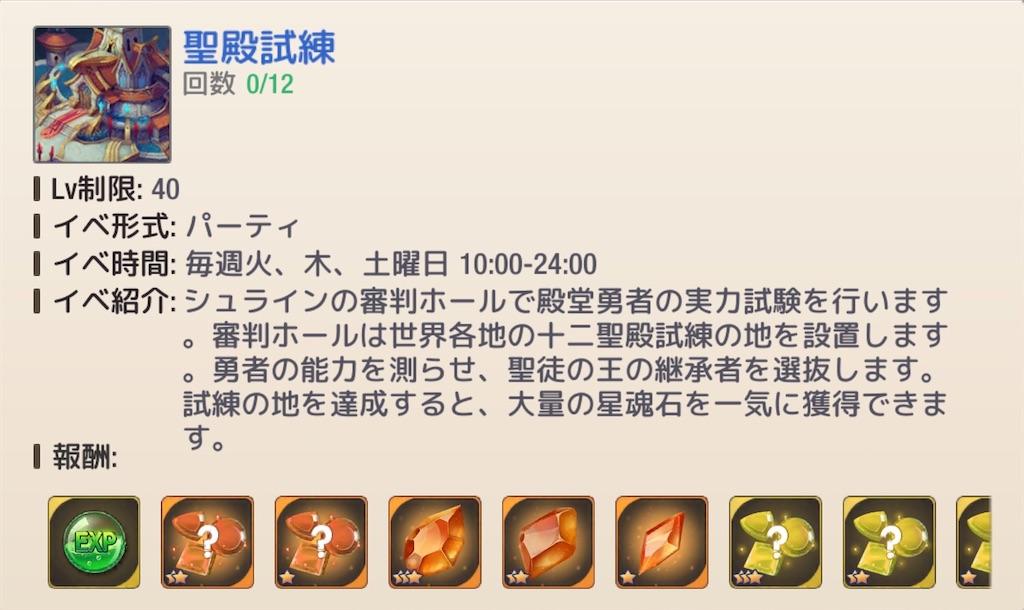 f:id:maco_shumi:20200329160002j:image