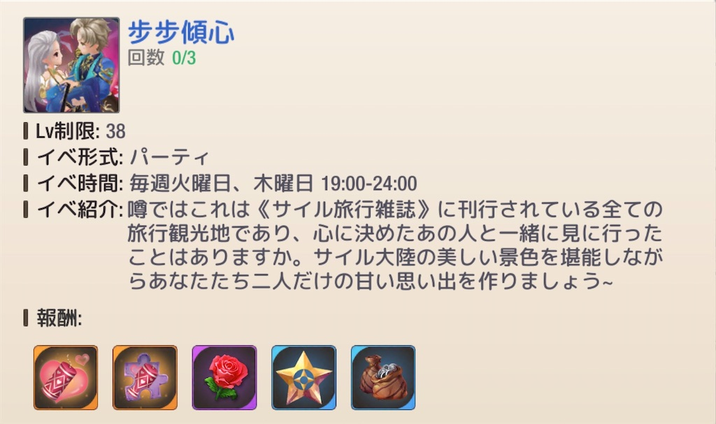 f:id:maco_shumi:20200329160431j:image