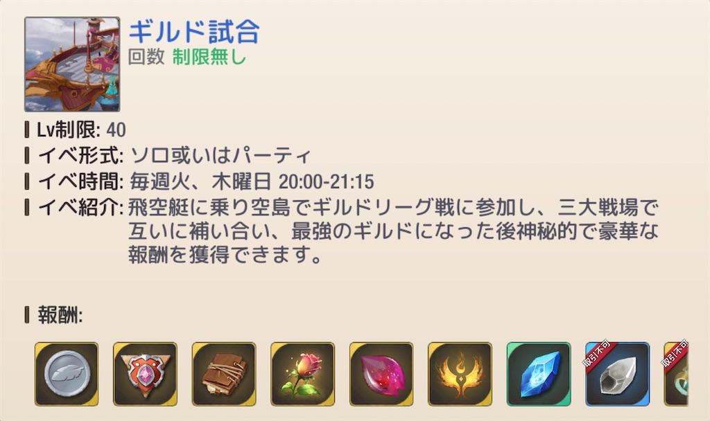 f:id:maco_shumi:20200329160444j:image