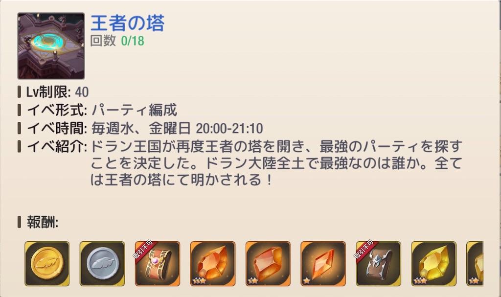 f:id:maco_shumi:20200329160526j:image