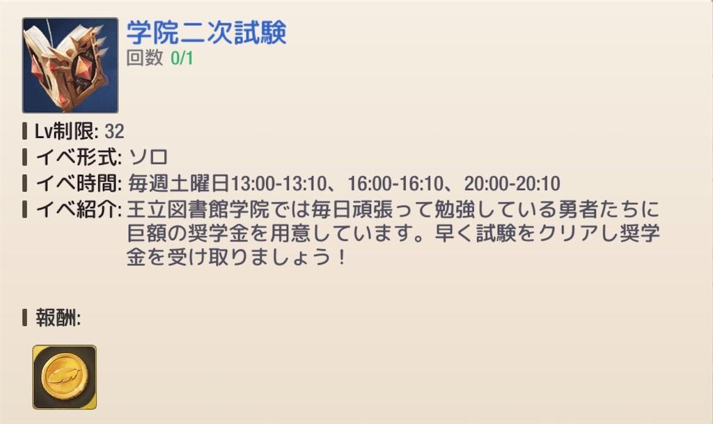 f:id:maco_shumi:20200329160836j:image