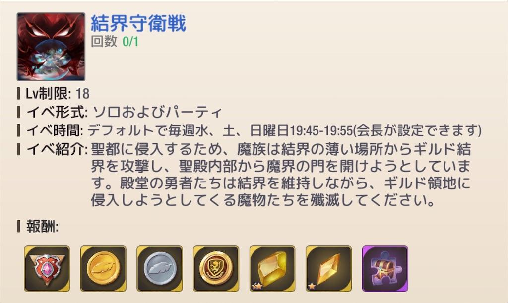 f:id:maco_shumi:20200329160900j:plain