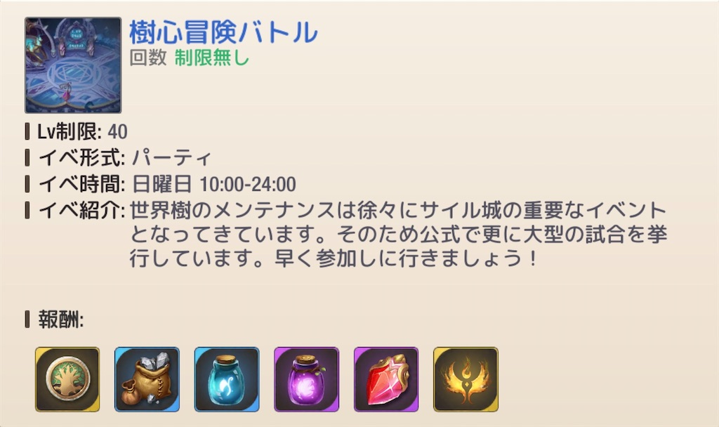 f:id:maco_shumi:20200329160947j:image