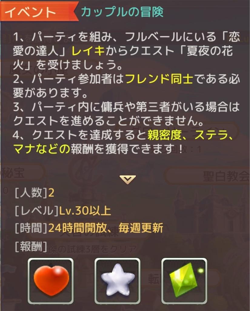 f:id:maco_shumi:20200406230634j:image