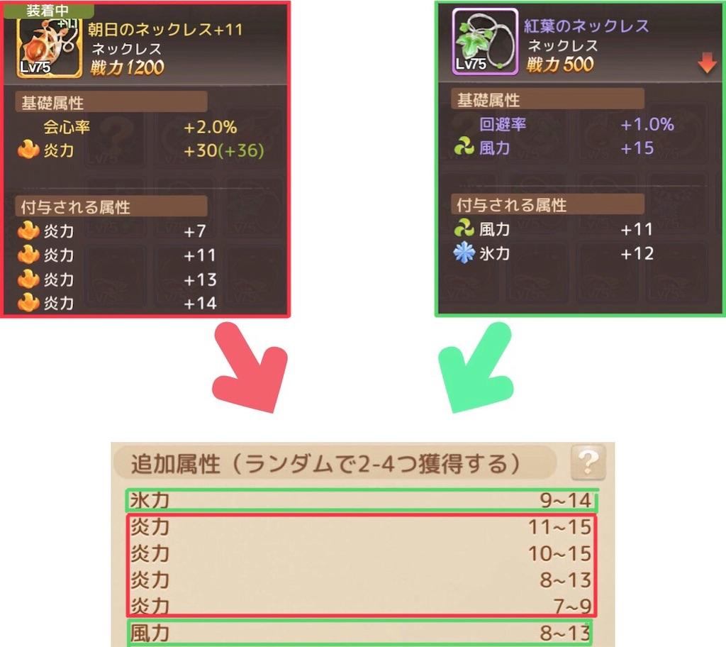 f:id:maco_shumi:20200429111606j:image