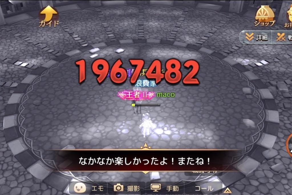 f:id:maco_shumi:20200520122816j:image