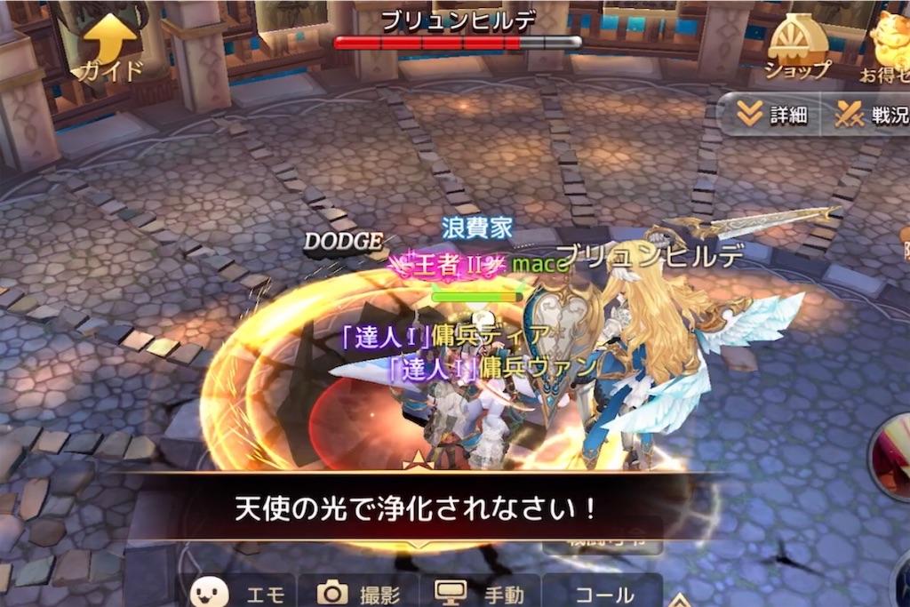 f:id:maco_shumi:20200520123933j:image