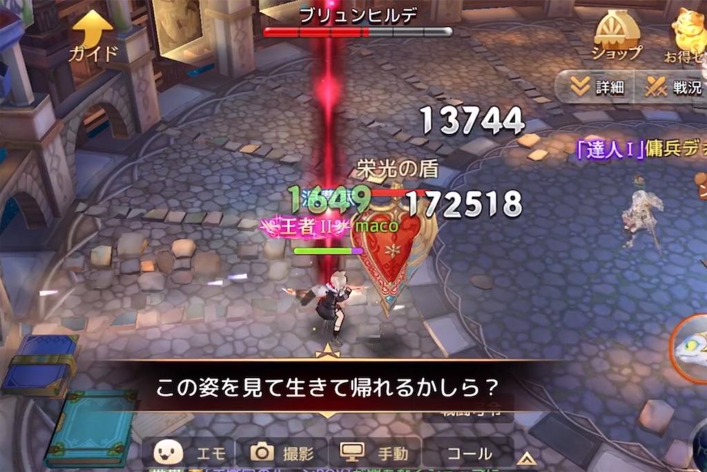 f:id:maco_shumi:20200520124258j:image