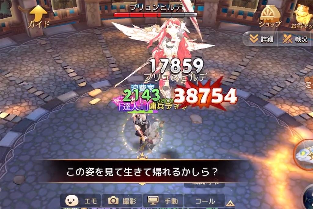 f:id:maco_shumi:20200520124303j:image