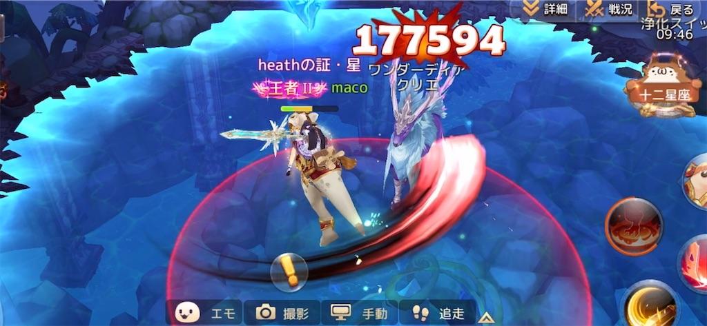 f:id:maco_shumi:20200604154024j:image