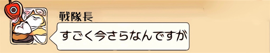 f:id:maco_shumi:20200619003226j:image