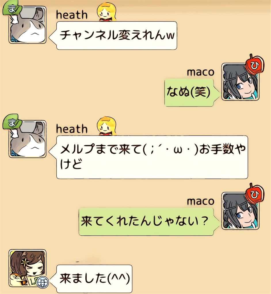 f:id:maco_shumi:20200619194241j:image