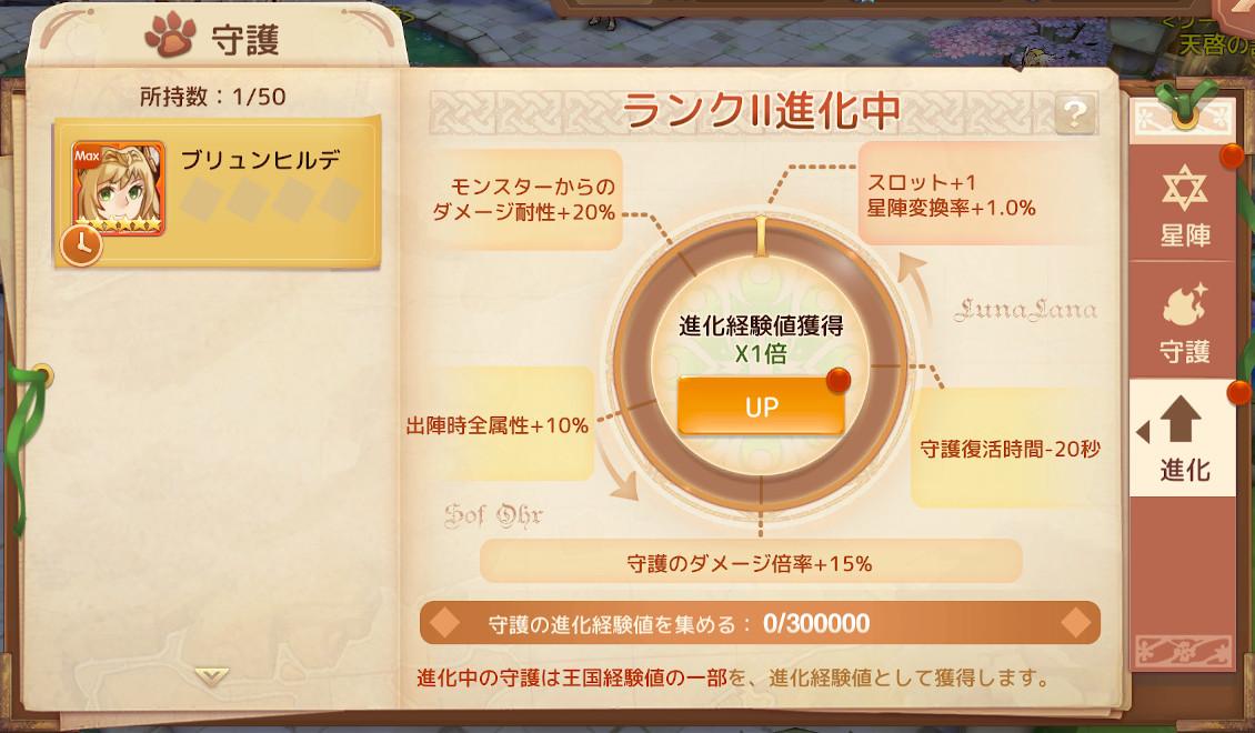 f:id:maco_shumi:20200621130544j:plain