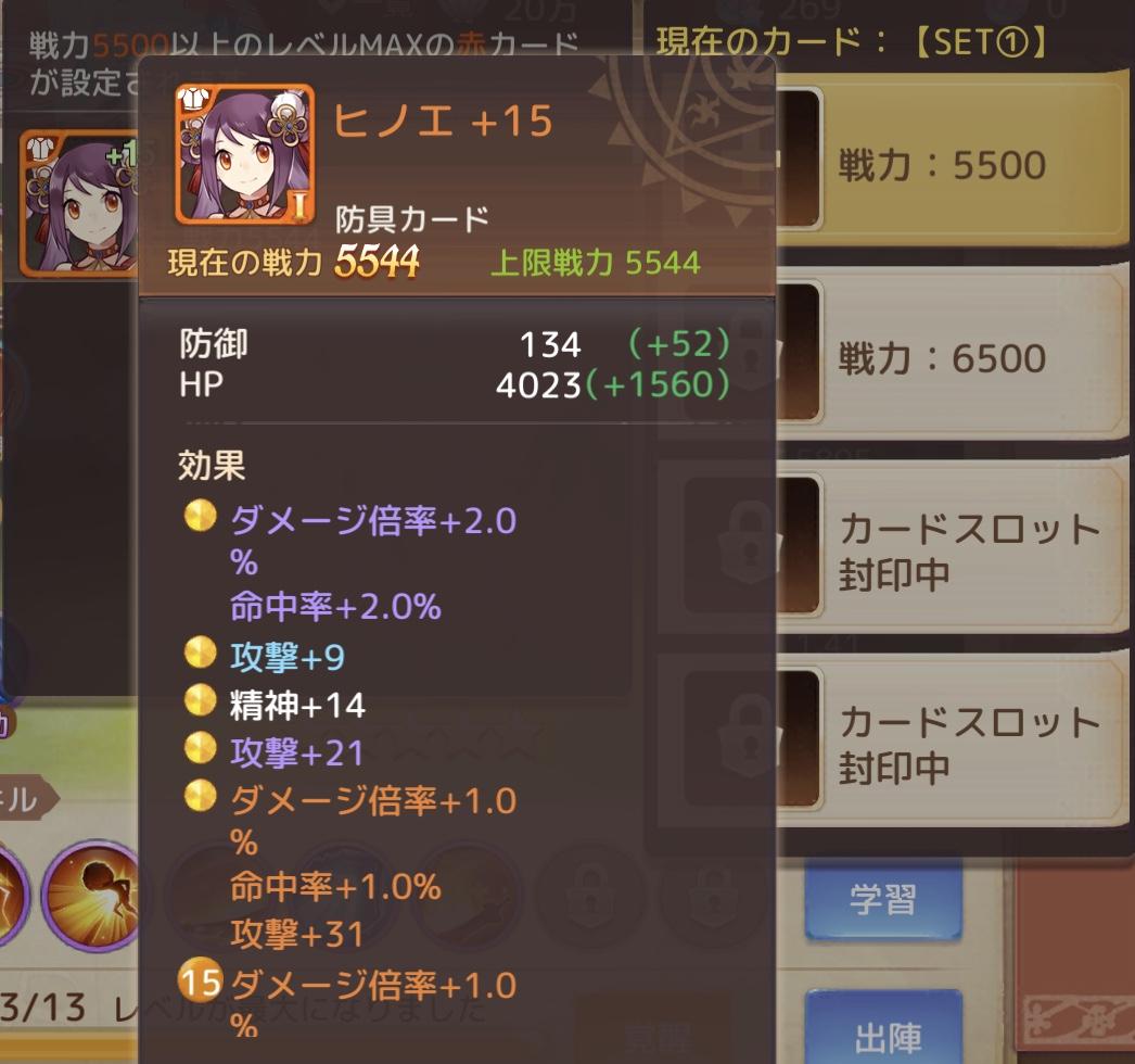 f:id:maco_shumi:20200621155009j:plain