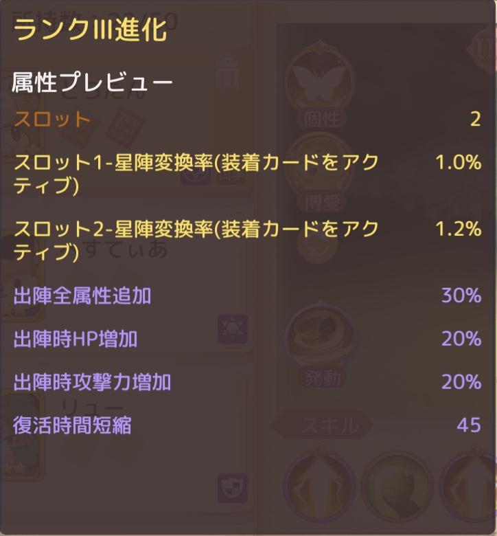 f:id:maco_shumi:20200621160821j:plain