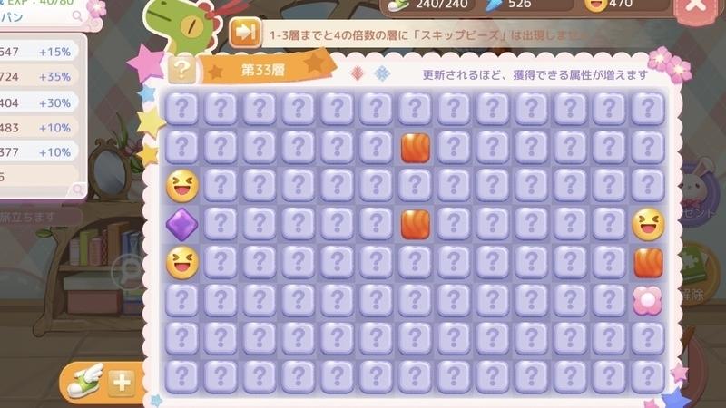 f:id:maco_shumi:20200622090433j:plain
