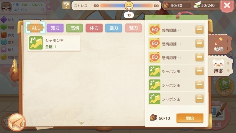 f:id:maco_shumi:20200622090512j:plain