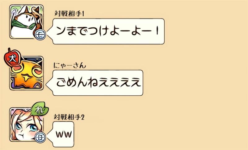 f:id:maco_shumi:20200622091707p:plain