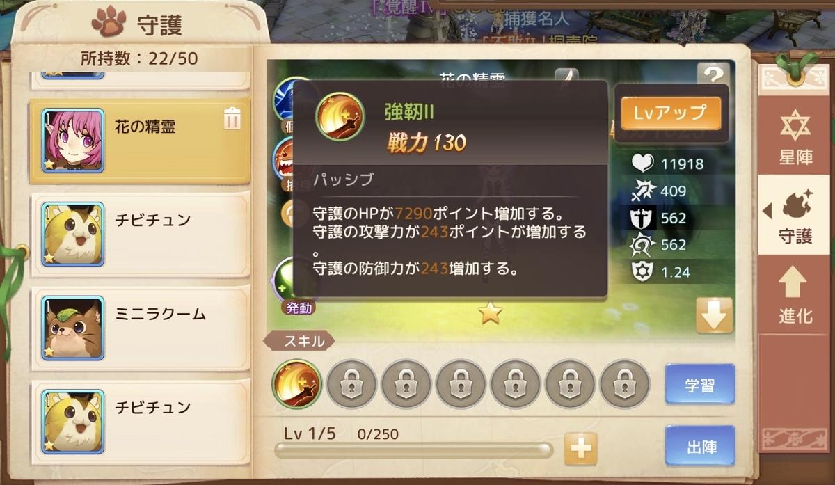 f:id:maco_shumi:20200622110507j:plain