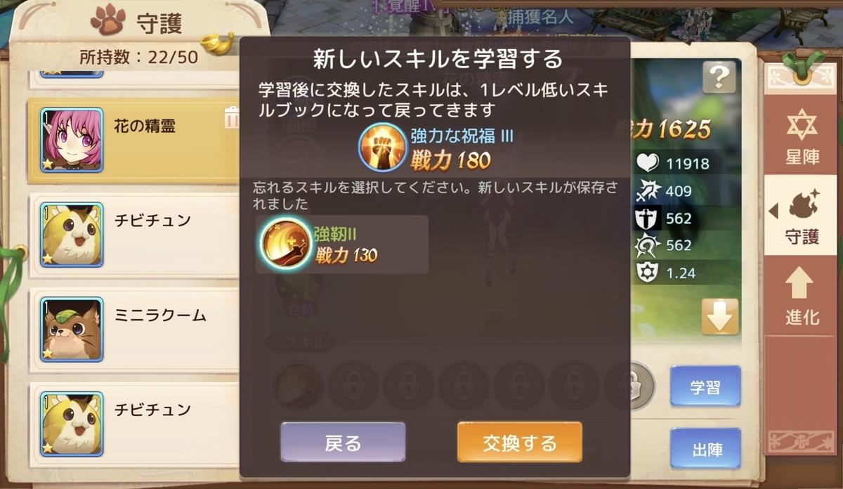 f:id:maco_shumi:20200622110608j:plain