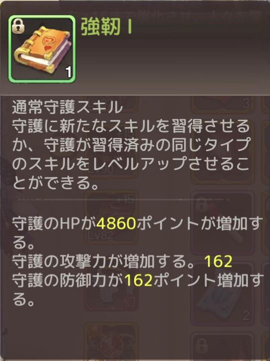f:id:maco_shumi:20200622110824j:plain