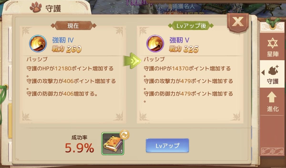 f:id:maco_shumi:20200622110855j:plain