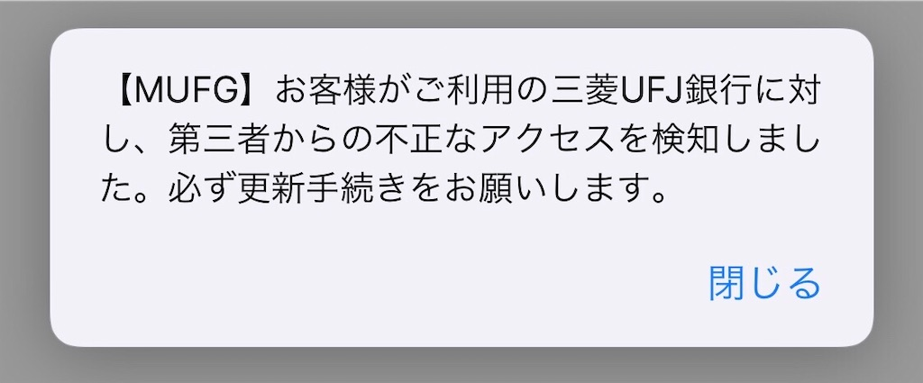 f:id:maco_shumi:20200716155433j:image