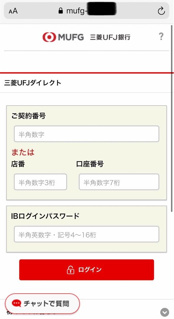 f:id:maco_shumi:20200716155817j:image