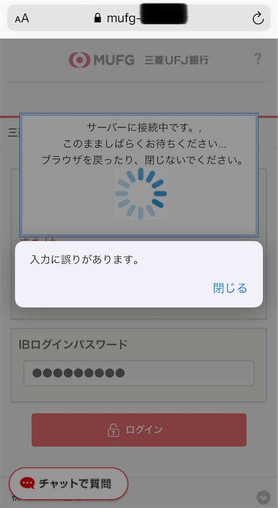 f:id:maco_shumi:20200716160059j:image
