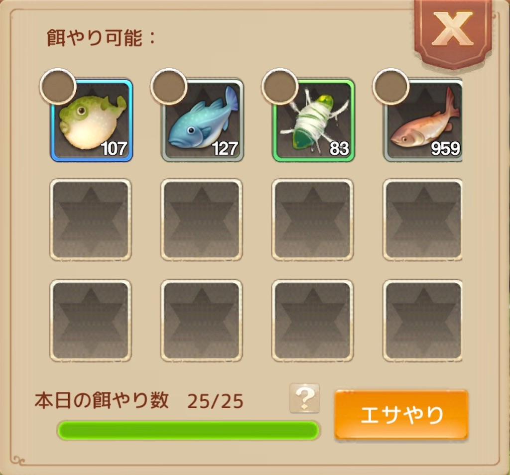 f:id:maco_shumi:20200721151617j:image