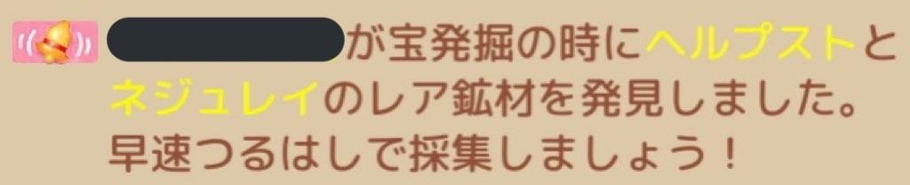 f:id:maco_shumi:20200721154555j:image
