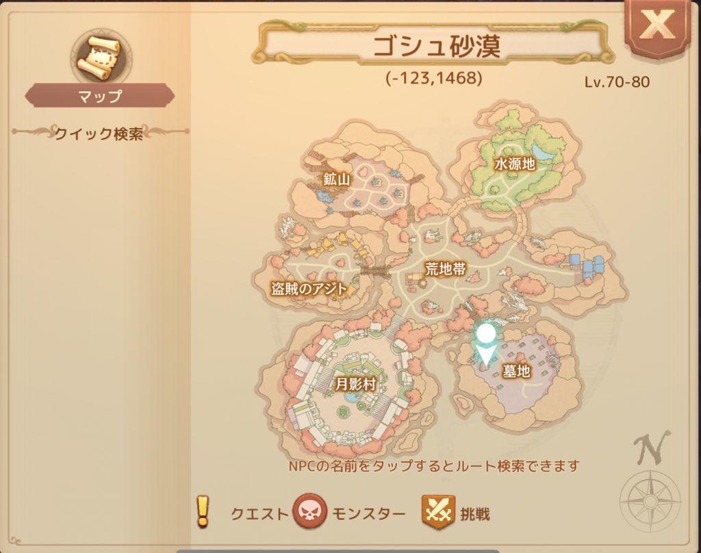 f:id:maco_shumi:20200826230700j:plain
