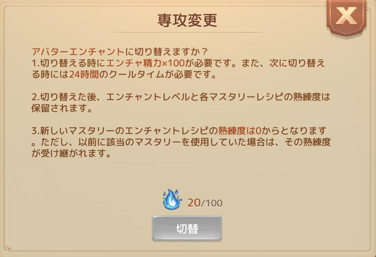 f:id:maco_shumi:20200826232642j:plain