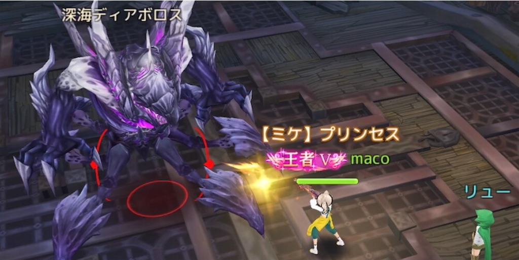 f:id:maco_shumi:20200911114932j:image