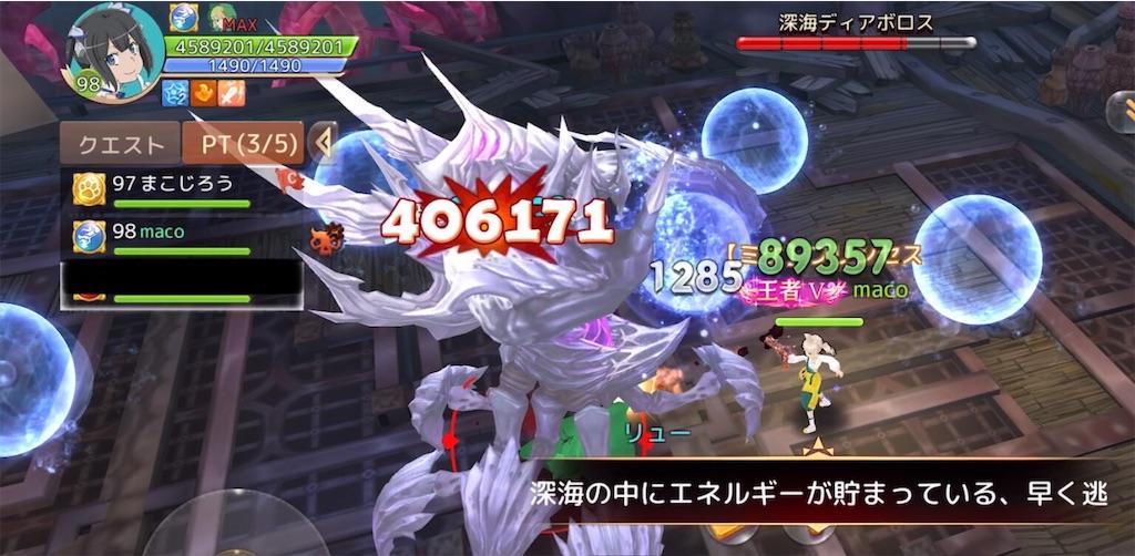 f:id:maco_shumi:20200911115158j:image