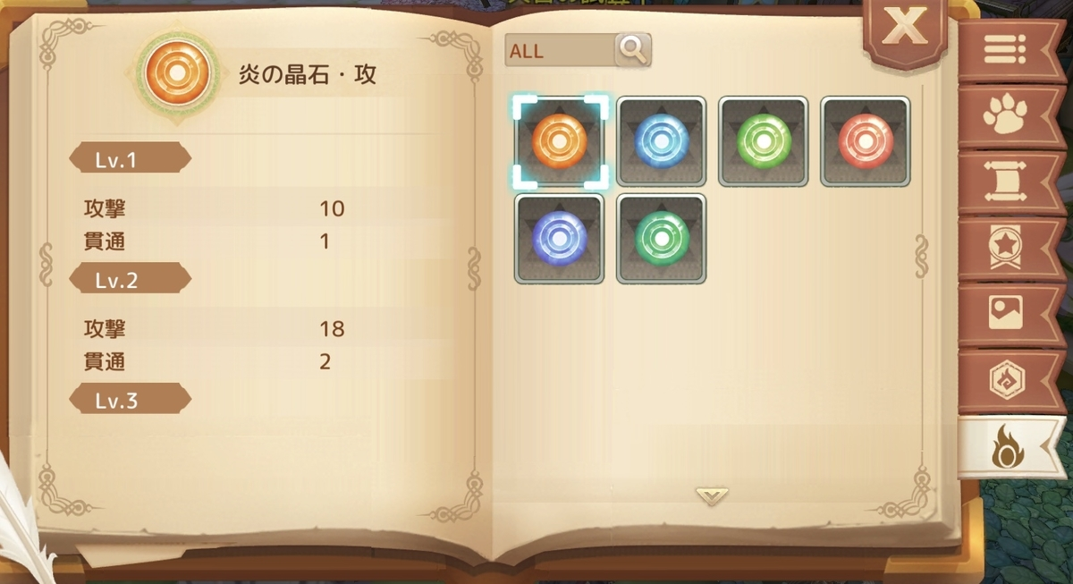 f:id:maco_shumi:20200919105632j:plain