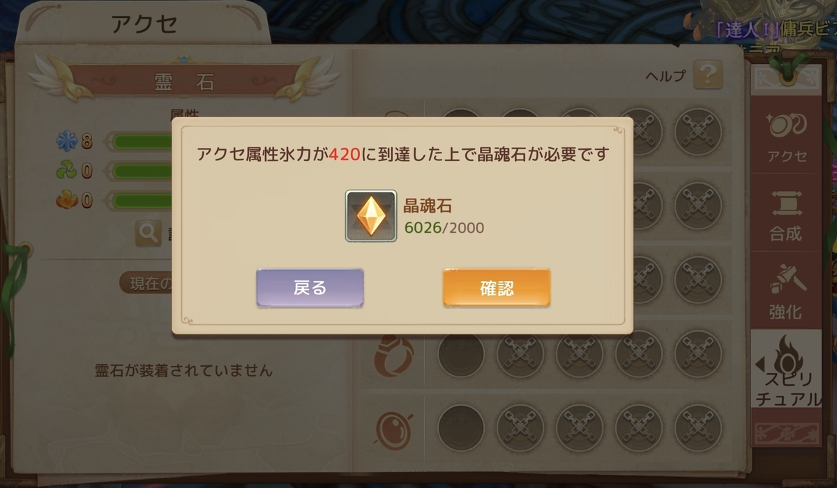 f:id:maco_shumi:20200919105902j:plain