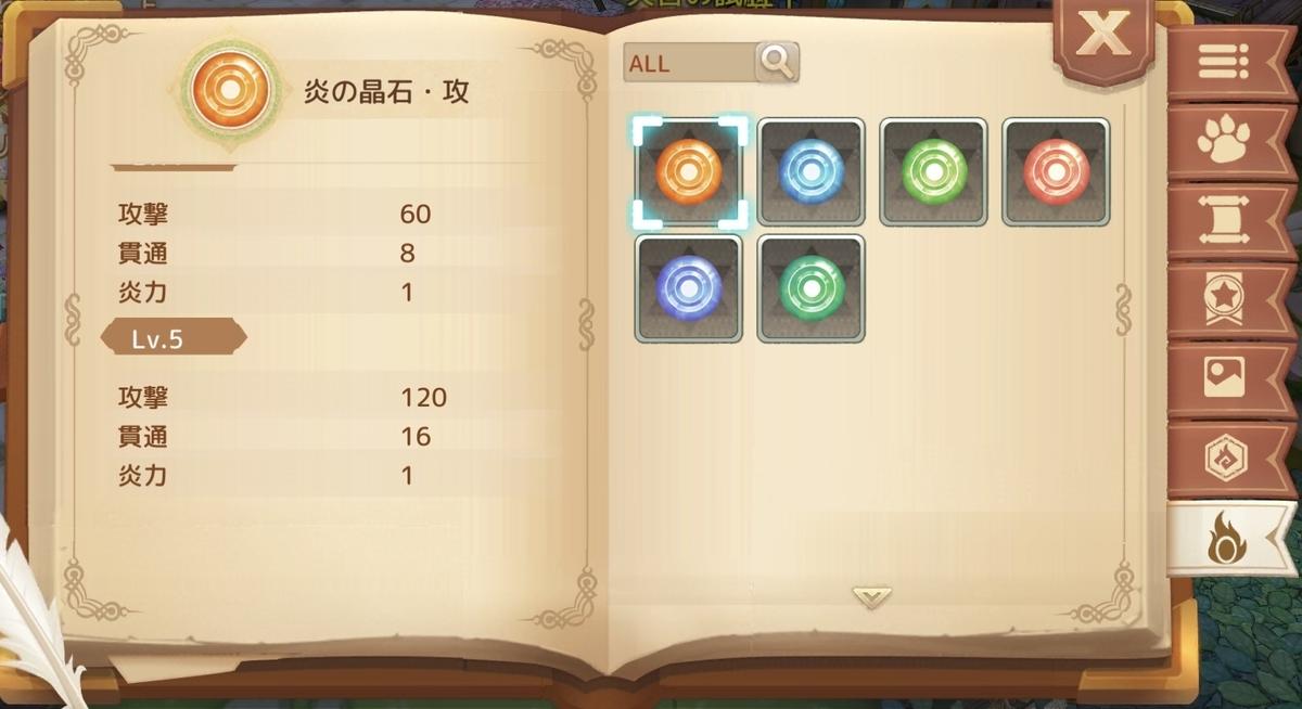 f:id:maco_shumi:20200919110155j:plain