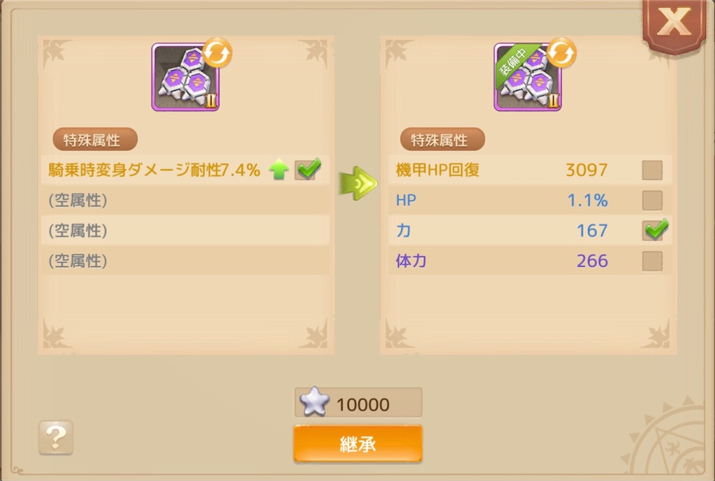 f:id:maco_shumi:20201113074245j:image