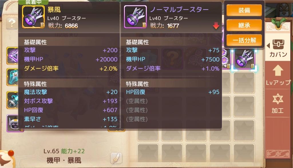 f:id:maco_shumi:20201118073927j:image